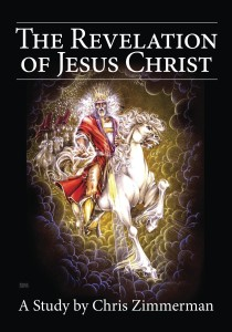 The_Revelation_of_Je_Cover_for_Kindle